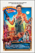 "Movie Posters:Action, Big Trouble in Little China (20th Century Fox, 1986). Rolled,Fine/Very Fine. One Sheet (27"" X 41""). Drew Struzan Artwork. A..."