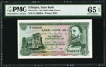 World Currency, Ethiopia State Bank of Ethiopia 500 Dollars ND (1961) Pick 24a PMG Gem Uncirculated 65 EPQ.. ...