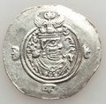 Ancients:Oriental, Ancients: SASANIAN KINGDOM. Yazdgard III (AD 632-651). AR drachm (33mm, 4.17 gm, 3h). Choice XF....