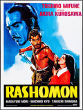 "Movie Posters:Foreign, Rashomon (Films Sans Frontieres, R-2007). Folded, Very Fine. French Grande (47.5"" X 63""). Foreign.. ..."
