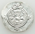 Ancients:Oriental, Ancients: SASANIAN KINGDOM. Yazdgard III (AD 632-651). AR drachm (34mm, 4.06 gm, 3h). AU....
