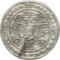 China:Tibet, China: Tibet. Qian Long Sho CD 60 (1795) AU Details (Bent) PCGS,...