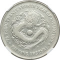 China:Chihli Province, China: Chihli. Kuang-hsü Dollar Year 24 (1898) VF Details(Chopmarked, Cleaned) NGC,...