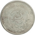China:Sinkiang Province, China: Sinkiang. Republic Pair of Certified Sar (Taels) Year 6 (1917) AU53 PCGS,... (Total: 2 coins)