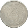 China:Sinkiang Province, China: Sinkiang. Republic 3-Piece Lot of Certified Sar (Taels) PCGS,... (Total: 3 coins)