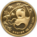 China: People's Republic gold Panda 50 Yuan (1/2 oz) 1985 MS69 PCGS