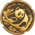 "China: People's Republic gold Proof Panda ""Munich International Coin Show"" 1 Ounce Medal 1988 PR67 Ultra Cameo..."