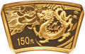 "China: People's Republic gold Proof ""Year of the Dragon"" 150 Yuan 2012 PR70 Ultra Cameo NGC"