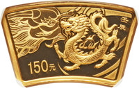 """China: People's Republic gold Proof """"Year of the Dragon"""" 150 Yuan 2012 PR70 Ultra Cameo NGC"""