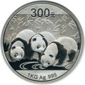 China, China: People's Republic silver Proof Panda 300 Yuan 2013 (Kilo) PR70 Ultra Cameo NGC,...