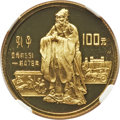 "China: People's Republic gold Proof ""Confucius"" 100 Yuan 1985 PR68 Ultra Cameo NGC"