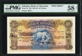 """World Currency, Ethiopia Bank of Abyssinia 10 Thalers 19__ Pick 2s Specimen PMG Choice About Unc 58 Net;. """"WT & Co / (1919)"""" Waterma... (Total: 2 items)"""