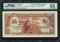 "World Currency, Ethiopia Bank of Abyssinia 50 Thalers ND (1915-29) Pick 3cts Color Trial Specimen PMG Choice Uncirculated 63;. ""WT & C... (Total: 2 items)"