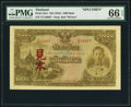 World Currency, Thailand Government of Thailand 1000 Baht ND (1944) Pick 53s1 Specimen PMG Gem Uncirculated 66 EPQ.. ...