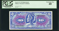 Military Payment Certificates:Series 611, Series 611 $10 Replacement PCGS Extremely Fine 40. ...