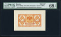 World Currency, Russia Provisional Siberian Administration (Second) 50 Kopeks ND (1919) Pick S828bp Back Proof PMG Superb Gem Unc 68 EPQ....