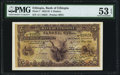 World Currency, Ethiopia Bank of Ethiopia 5 Thalers 1.5.1932 Pick 7 PMG About Uncirculated 53 EPQ.. ...
