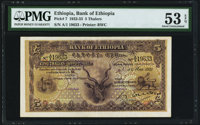 Ethiopia Bank of Ethiopia 5 Thalers 1.5.1932 Pick 7 PMG About Uncirculated 53 EPQ