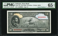 Ethiopia State Bank of Ethiopia 10 Dollars ND (1945) Pick 14a Serial Number 3 PMG Gem Uncirculated 65 EPQ