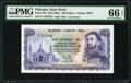 Ethiopia State Bank of Ethiopia 100 Dollars ND (1961) Pick 23a PMG Gem Uncirculated 66 EPQ