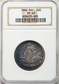 Philippines: USA Administration Proof 50 Centavos 1906 PR62 NGC