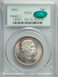 Coins of Hawaii , 1883 50C Hawaii Half Dollar MS63 PCGS. CAC....