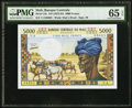 Mali Banque Centrale du Mali 5000 Francs ND (1972-84) Pick 14c PMG Gem Uncirculated 65 EPQ