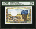 Mali Banque Centrale du Mali 5000 Francs ND (1972-84) Pick 14d PMG Gem Uncirculated 65 EPQ