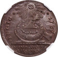 Colonials, 1787 CENT Fugio Cent, STATES UNITED, 4 Cinquefoils, Pointed Rays, MS64 Brown NGC. N. 11-X, W-6790, R.4....