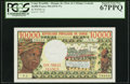 World Currency, Congo Banque des Etats de l'Afrique Centrale 10,000 Francs ND (1974-77) Pick 5a PCGS Superb Gem New 67PPQ.. ...