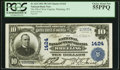 National Bank Notes:West Virginia, Wheeling, WV - $10 1902 Plain Back Fr. 624 The NB of West VirginiaCh. # 1424 PCGS Choice About New 55PPQ.. ...