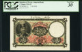Iran Imperial Bank of Persia 1 Toman 11.8.1928 Pick 11 PCGS Very Fine 30
