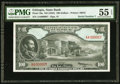 Ethiopia State Bank of Ethiopia 100 Dollars ND (1945) Pick 16a Low Serial 7 PMG About Uncirculated 55 EPQ