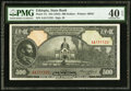 Ethiopia State Bank of Ethiopia 500 Dollars ND (1945) Pick 17c PMG Extremely Fine 40 EPQ