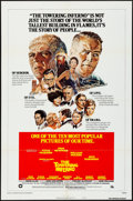 """Movie Posters:Action, The Towering Inferno (20th Century Fox, 1974). Folded, Very Fine-.One Sheet (27"""" X 41"""") Style B, Tom Jung Artwork. Action...."""