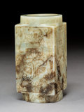 Carvings, A Chinese Archaistic Hardstone Cong Vase. 5-1/4 x 2-1/2 inches (13.3 x 6.4 cm). PROPERTY FROM A BEVERLY HILLS ESTATE. ...