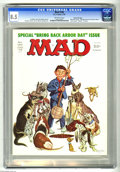 "Magazines:Mad, Mad #184 Gaines File pedigree (EC, 1976) CGC VF+ 8.5 Off-whitepages. ""One Flew Over The Cuckoo's Nest"" and ""Rhoda"" spoofs. ..."