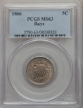 Shield Nickels, 1866 5C Rays MS63 PCGS. PCGS Population: (416/718). NGC Census:(316/768). MS63. Mintage 14,742,500. ...