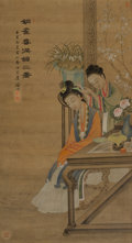 Asian:Chinese, Yong Chuan (Chinese, 19th Century). Two Beauties. Ink, color, and gouache on silk. 42-3/4 x 23-1/4 inches (108.6 x 59.1 ...
