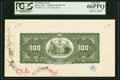 Canadian Currency, Quebec, PQ- The Quebec Bank $10 1.6.1908 Ch. # 620-50-UNL BackProof PCGS Gem New 66PPQ.. ...