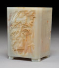 Carvings, A Chinese Square Brush Pot. Marks: (apocryphal four character script seal). 5 x 3-1/2 x 3-1/8 inches (12.7 x 8.9 x 7.9 cm). ...