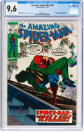 Bronze Age (1970-1979):Superhero, The Amazing Spider-Man #90 (Marvel, 1970) CGC NM+ 9.6 White pages....