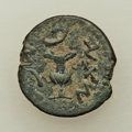 Ancients:Ancient Lots , Ancients: ANCIENT LOTS. Jewish War (AD 66-70). Lot of two (2) AEprutahs.... (Total: 2 coins)