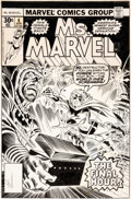 Original Comic Art:Covers, John Buscema (attributed) Ms. Marvel #4 Cover Original Art(Marvel, 1977)....