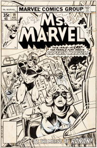 John Romita Jr. and Joe Rubinstein Ms. Marvel #19 Cover Captain Marvel Original Art (Marvel, 1978)