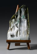 Asian:Chinese, CHINESE CARVED JADE/HARDSTONE GROUP. Chinese carved jade/hardstoneopenwork group depicting a shoulao, flanked by an atten...