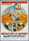 "Movie Posters:Animated, Popeye Stock Poster (United Artists, 1979). Italian 2 - Folio (39""X 55""). Animated...."