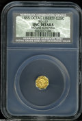 California Fractional Gold: , 1855 25C Liberty Octagonal 25 Cents, BG-110, High R.4, Unc Details,Mount Removed, NCS....