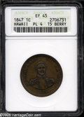 Coins of Hawaii: , 1847 1C Hawaii Cent XF45 ANACS....
