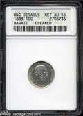 Coins of Hawaii: , 1883 10C Hawaii Ten Cents--Cleaned--ANACS. Unc Details, NetAU55....